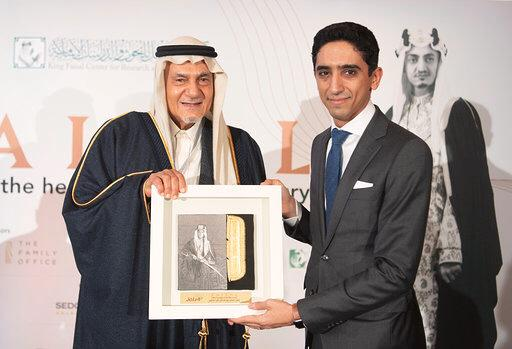 "Zamil Group Participates as a Silver Sponsor in the "" Al-Faisal"" Exhibition"