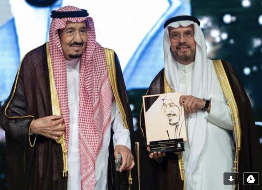 "The Custodian of the Two Holy Mosques Awards Sipchem for winning ""King Khalid Sustainability Award"""