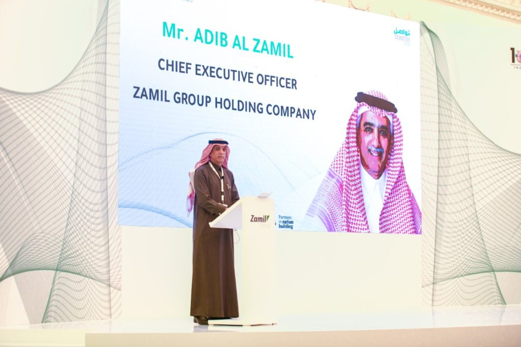 Zamil Group - TAWASUL Forum 2020: Celebrating a Century of Zamil Group