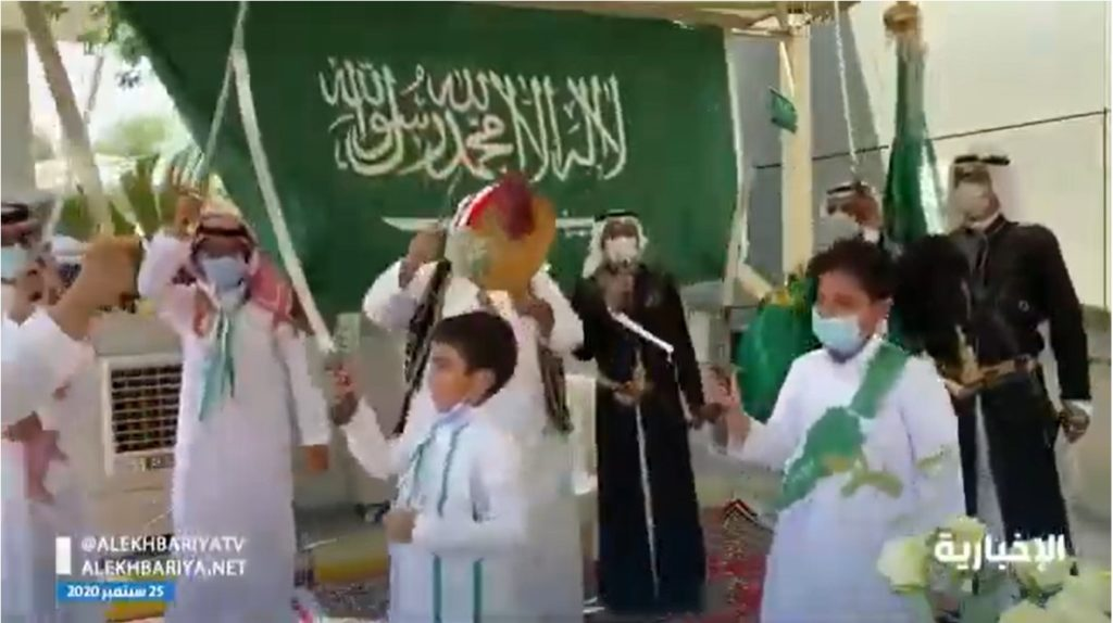 Zamil Food Saudi National Day