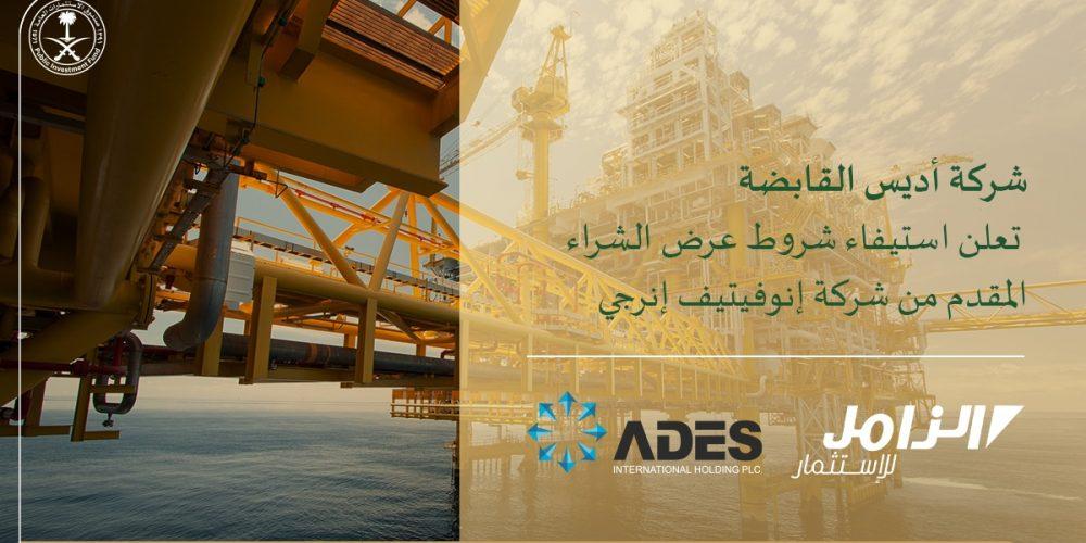 Ades-A
